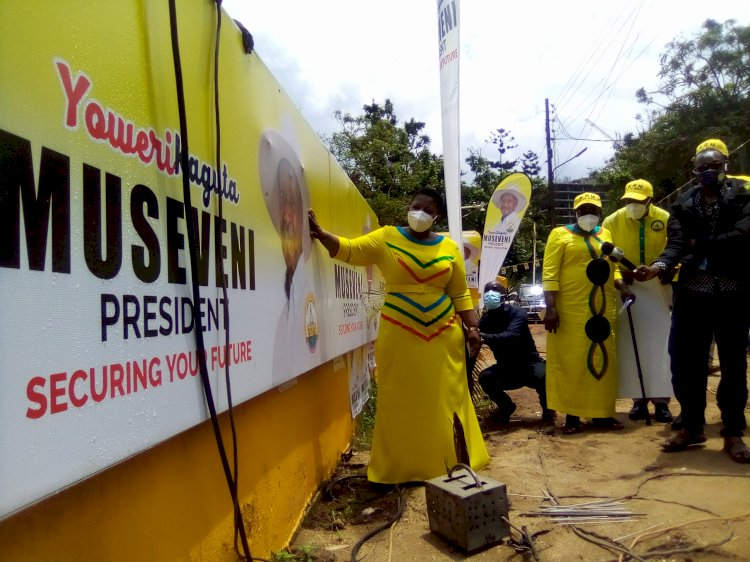 JUST IN: NRM Unveiled Official Campaigning Poster For Mr. Yoweri Tibuhaburwa Kaguta Museveni NRM Presidential Candidate